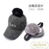 保暖時尚護耳帽子男女秋冬季百搭可愛棒球帽冬天【繁星小鎮】