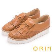 ORIN 懷舊復古學院風 洞洞流蘇牛皮造型厚底鞋-棕色