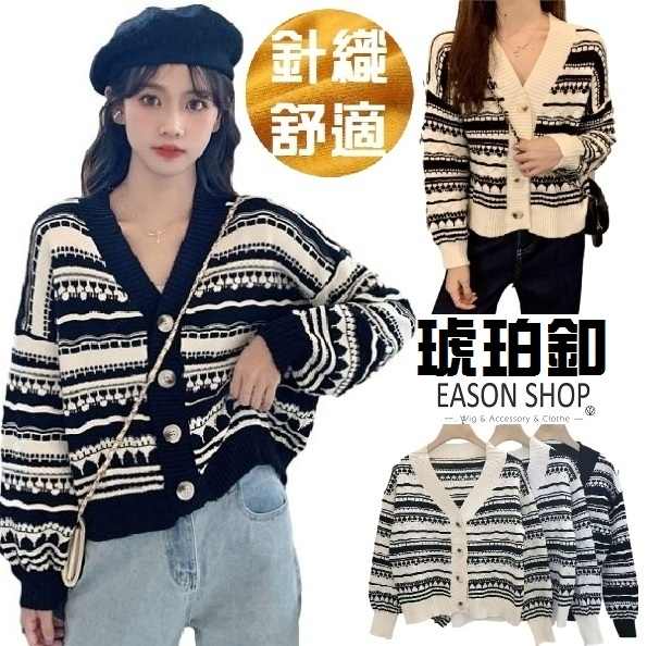EASON SHOP(GW9774)韓版復古撞色線條刺繡短版落肩寬鬆V領排釦開衫長袖毛衣針織衫休閒外套罩衫女外搭