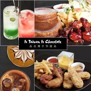 【圓山】品台灣手作甜品-鹹甜午茶雙人餐