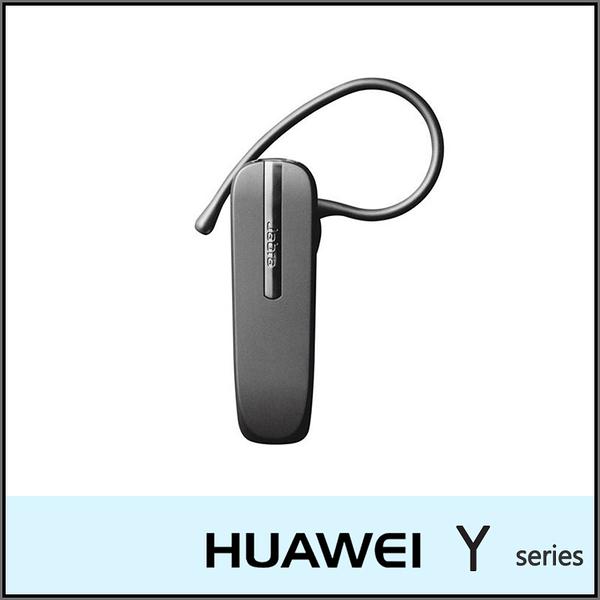 ▼JABRA BT2046 耳掛式 藍芽耳機/一對二雙待/先創公司貨/Bluetooth/華為/HUAWEI/Y6/Y210/Y320/Y511