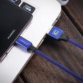 優樂居生活館數據線短快充便攜小米6華為P10手機充電器線8榮耀9高速加長