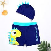 兒童泳褲男童平角泳衣游泳衣帶帽寶寶泳衣男孩分體泳裝中大童泳衣 小天使