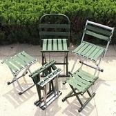 釣魚摺疊椅子凳子便攜戶外裝備馬扎美術生靠背小板凳出口地鐵神器 NMS 幸福第一站