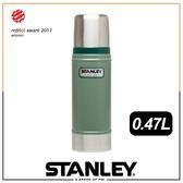 【Stanley 美國 經典真空保溫瓶0.47L《錘紋綠》】10-01228/保溫水壺/暖水瓶/保溫杯