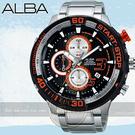 ALBA楊祐寧代言SignA競速型男計時限量腕錶/ 50mm/ VD57-X048D/ AM3141X1公司貨