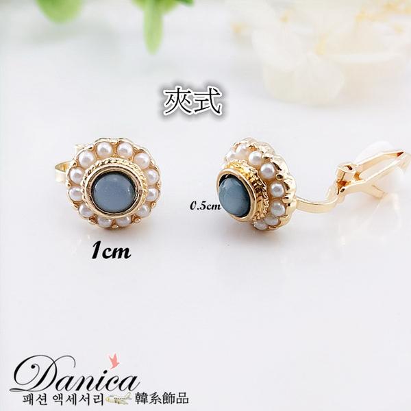 現貨 韓國冷淡風氣質莫蘭迪宮廷公主珍珠寶石耳環 夾式耳環 S93244 批發價 Danica 韓系飾品