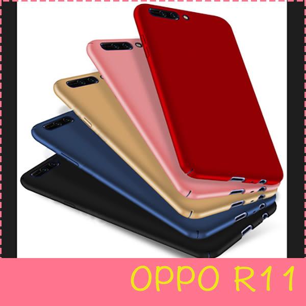 【萌萌噠】歐珀 OPPO R11  新款 裸機手感 簡約純色素色保護殼 微磨砂防滑硬殼 手機殼 手機套