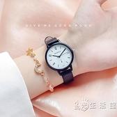 初中生手錶女森系學生韓版簡約氣質法國小眾設計復古文藝學院風 小時光生活館