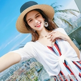 罩衫冰絲針織衫女夏季外搭開衫薄款上衣小香風短款披肩防曬衫空調外套 快速出貨