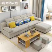 簡約布藝沙發小戶型客廳沙發整裝組合經濟型三人北歐沙發xw