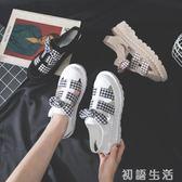 涼鞋羅馬涼鞋女春夏季新款韓版ulzzang包頭平底百搭休閒學生單鞋 初語生活