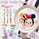 【買一送一  珍藏限量版組合】Disney授權迪士尼童錶  Tsum Tsum ☆匠子工坊☆【UQ0131】