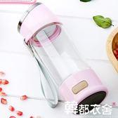 水素杯日本富氫水杯便攜式活氫負離子生成器凈化電解玻璃杯子-韓都衣舍