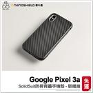 犀牛盾 Google Pixel 3a 手機殼 碳纖維 防摔 保護套 SolidSuit耐衝擊 背蓋 保護殼