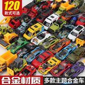 合金男孩小汽車工程車迷你玩具