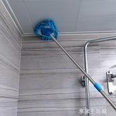 迷你小拖把家用輕便打掃擦墻衛生間廚房天花板瓷磚地墻面清潔神-享家