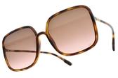 Dior 太陽眼鏡 SOSTELLAIRE1 08686 (琥珀棕-漸層棕紅鏡片) 時尚大方框造型款 墨鏡 #金橘眼鏡