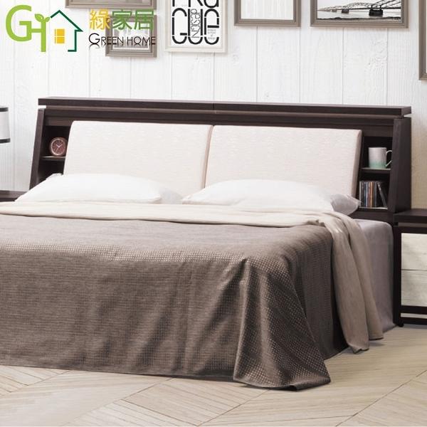 【綠家居】黎巴嫩 現代5尺貓抓皮革雙人床頭箱(不含床底+不含床墊)