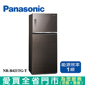 Panasonic國際422L雙門變頻玻璃冰箱NR-B421TG-T含配送+安裝【愛買】