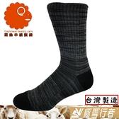 [極雪行者] SW-A60(男25~28cm)台灣製羊絨發熱加厚男女防寒無痕長靴襪/登山/襪底加厚升溫X2倍/台灣製