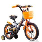兒童自行車2-4-6歲男孩女孩幼兒單車童車自行車3歲寶寶腳踏車 igo陽光好物