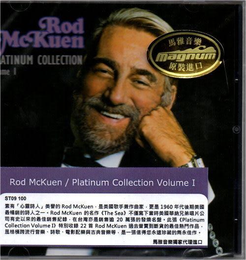 【停看聽音響唱片】【CD】Rod McKuen:Platinum Collection Volume 1