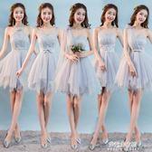 姐妹團小禮服伴娘服灰色韓版禮服春夏季新款畢業季活動聚會服  朵拉朵衣櫥