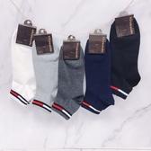 男襪 韓國襪子 INS同款 TOMMY經典配色 西裝襪 中短襪