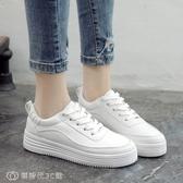 百搭基礎小白鞋街拍學生鞋韓版白色帆布鞋厚底板鞋休閒女鞋 【創時代3C館】