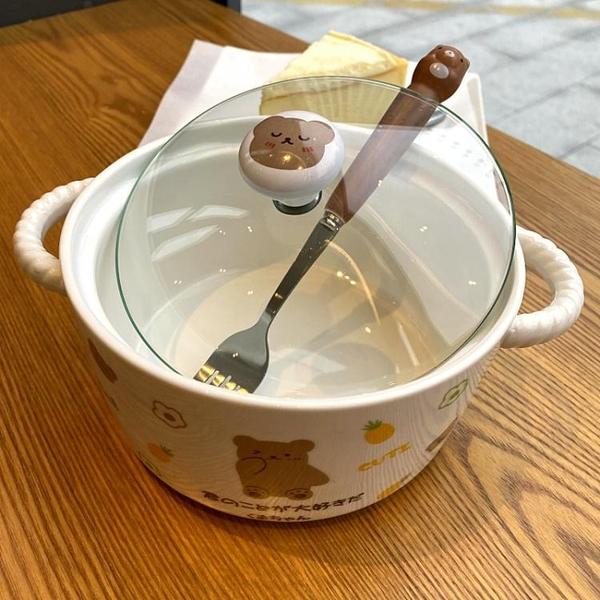 泡麵碗ins可愛少女心韓式泡面碗帶蓋陶瓷學生宿舍方便面碗寢室微波湯碗 晶彩