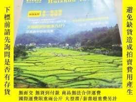 二手書博民逛書店罕見惠州旅遊(2015年1月)Y290224