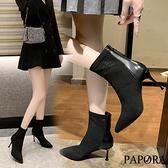 PAPORA高雅顯瘦高跟中筒靴短靴KK9001黑色