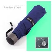 【RainSky】RB精工12角切割_潑水性晴雨傘/ 傘 抗UV傘 折疊傘 非自動傘 洋傘 陽傘 大傘 防風 潑水+3