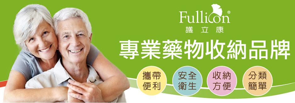fullicon-imagebillboard-5297xf4x0938x0330-m.jpg