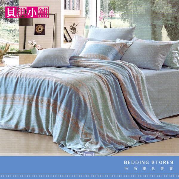 單人天絲床包 / 半醒 / 單人(床包+枕套)共二件組【貝淇小舖】