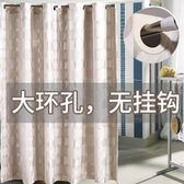 浴簾 衛生間浴簾套裝高檔加厚防霉免打孔防水窗簾隔斷門簾淋浴掛簾子布