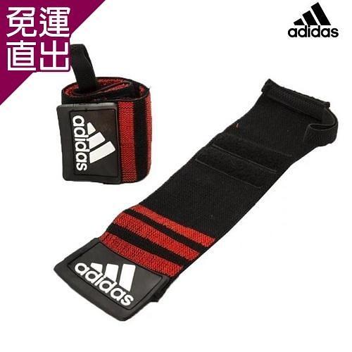 Adidas Strength-纏繞式舉重護腕 x1【免運直出】