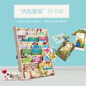 兒童書架實木簡易卡通小學生省空間多功能落地繪本寶寶書架 全店88折特惠