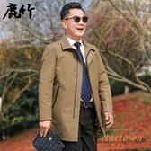 男士中長款薄款風衣外套爸爸裝休閒寬鬆夾克衫中老年秋裝【繁星小鎮】