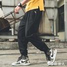 哈倫褲 夏季褲子男士韓版潮流寬鬆工裝褲青年運動哈倫褲薄TA6082【極致男人】