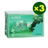 【長庚生技】七葉膽茶 x3盒(30包/盒)