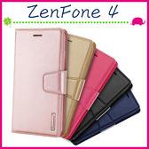 Asus ZenFone4 ZE554KL 5.5吋 韓曼素色皮套 磁吸手機套 可插卡保護殼 側翻手機殼 掛繩保護套 支架