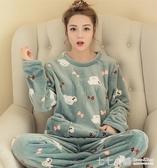 秋冬季韓版珊瑚絨睡衣女式可愛卡通休閒套頭法蘭絨長袖套裝家居服