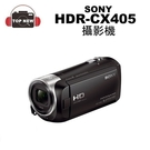SONY HDR CX405 攝影機 加...