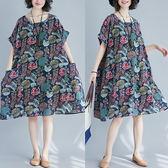 棉麻 業子印花雙口袋洋裝-大尺碼 獨具衣格