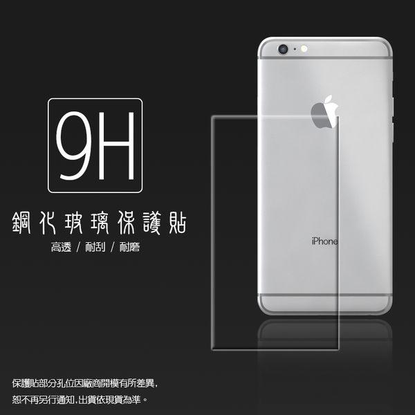☆超高規格強化技術 Apple iPhone 6 Plus 5.5吋 (背面) 鋼化玻璃保護貼/9H硬度/高透保護貼/防爆/防刮