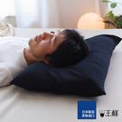 枕頭 / 機能枕【王樣男の夢枕】含一件枕套 專利微粒素材 日本原裝 戀家小舖AEI100