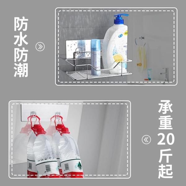 衛生間浴室置物架廁所牆上壁掛免打孔吸壁式洗漱台洗手間用品 黛尼時尚精品