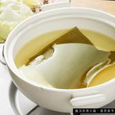 【盛和風食集】味噌昆布柴魚高湯4入